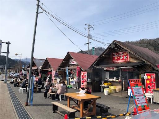 f:id:yukinekokei:20210227183549j:image