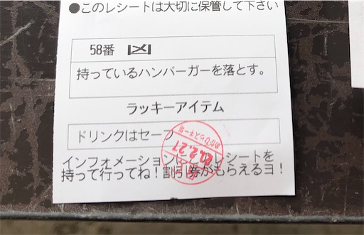 f:id:yukinekokei:20210227184056j:image