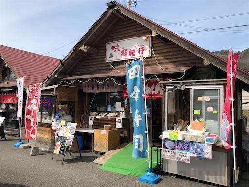 f:id:yukinekokei:20210227185955j:image