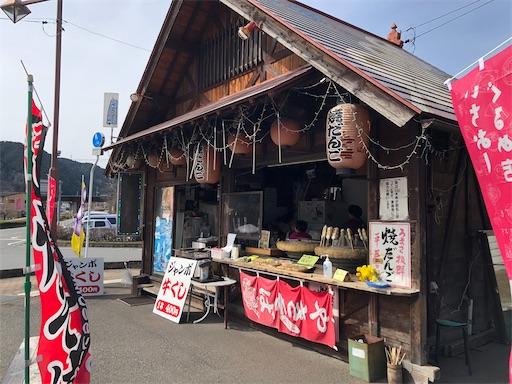 f:id:yukinekokei:20210227190024j:image
