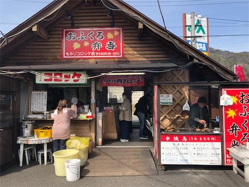f:id:yukinekokei:20210227203323j:image