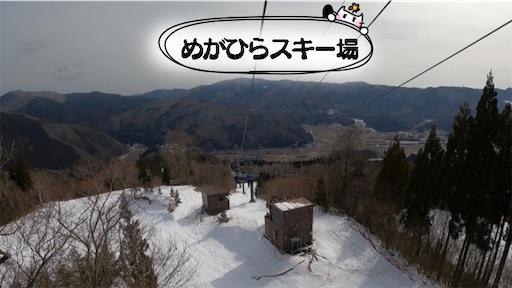 f:id:yukinekokei:20210227214301j:image