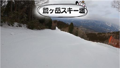 f:id:yukinekokei:20210309164540j:image