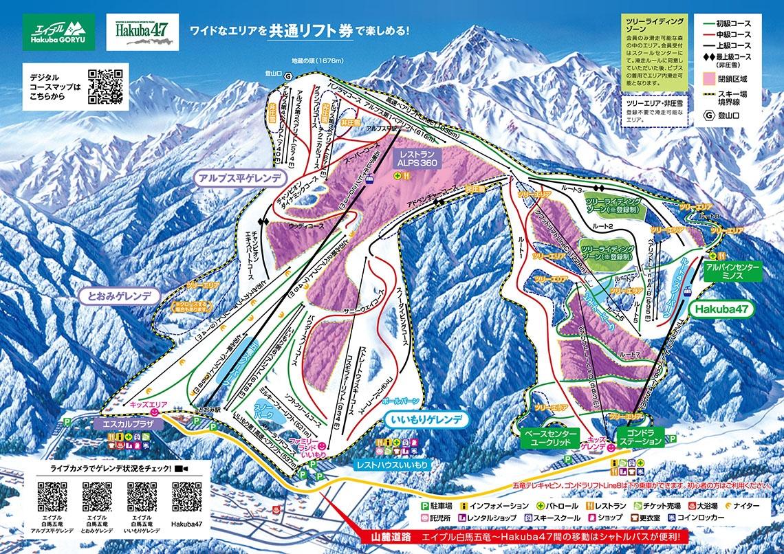 f:id:yukinekokei:20210314093400j:plain