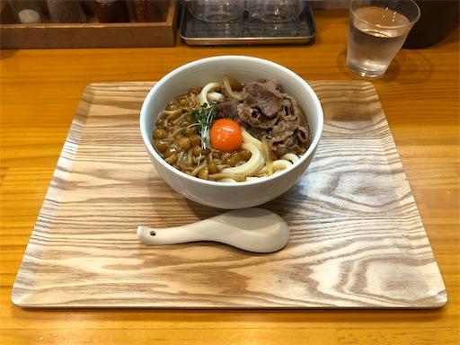 f:id:yukinekokei:20210320134831j:image