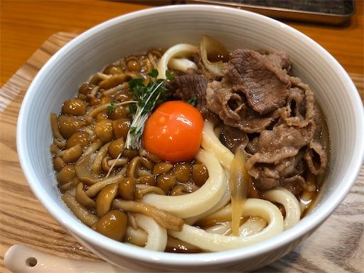 f:id:yukinekokei:20210320134834j:image