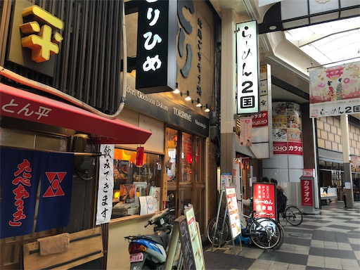 f:id:yukinekokei:20210320140638j:image