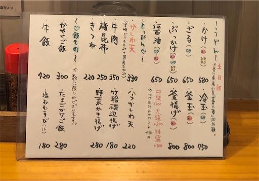 f:id:yukinekokei:20210322222844j:image