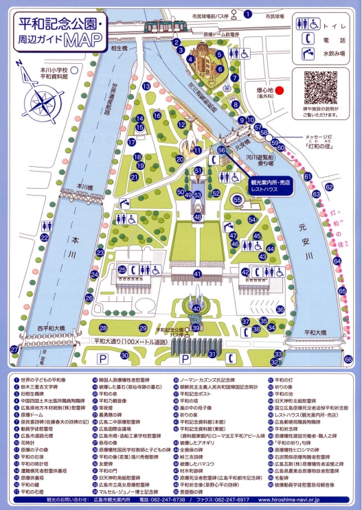 f:id:yukinekokei:20210327220647j:plain