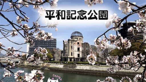 f:id:yukinekokei:20210328091316j:image