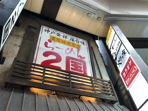f:id:yukinekokei:20210330231217j:image