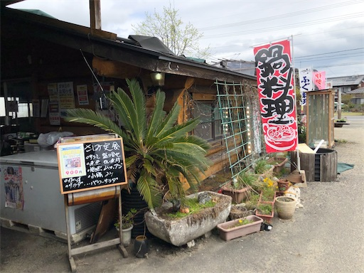 f:id:yukinekokei:20210403171646j:image