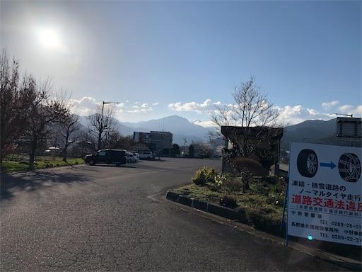 f:id:yukinekokei:20210407174954j:image