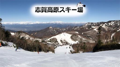 f:id:yukinekokei:20210407192120j:image