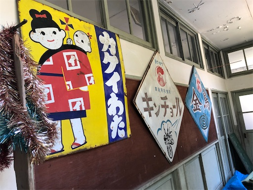 f:id:yukinekokei:20210427214721j:image