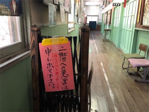 f:id:yukinekokei:20210428142234j:image