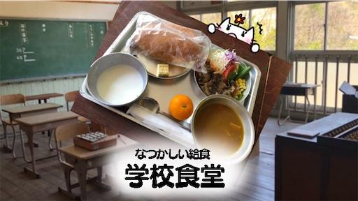 f:id:yukinekokei:20210502083448j:image