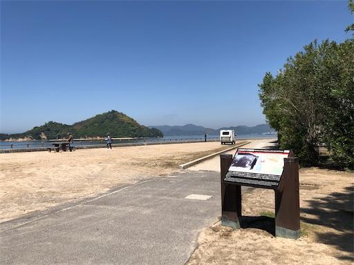 f:id:yukinekokei:20210512222023j:image