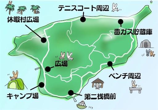 f:id:yukinekokei:20210517195245j:image