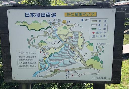f:id:yukinekokei:20210527093328j:image