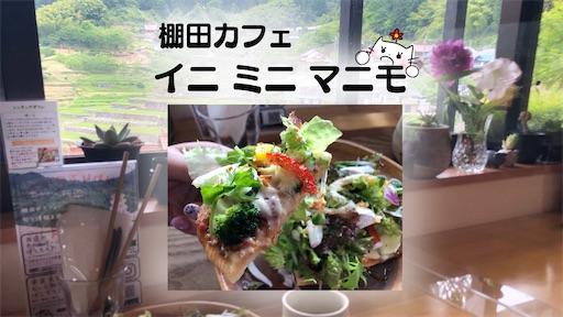 f:id:yukinekokei:20210602072130j:image