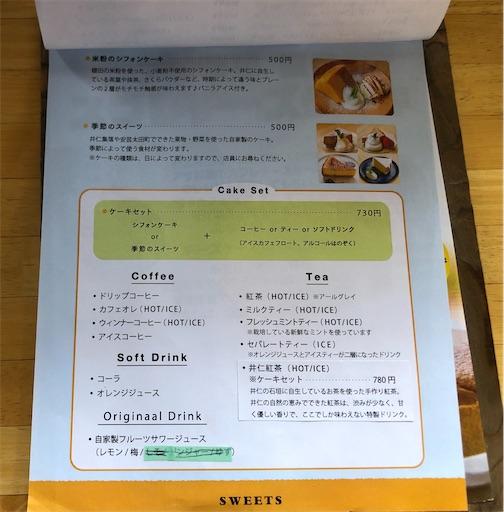 f:id:yukinekokei:20210602234438j:image