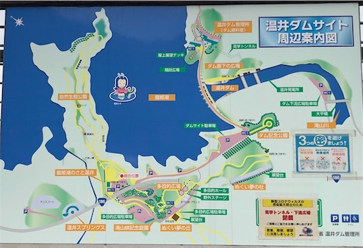 f:id:yukinekokei:20210610151147j:image