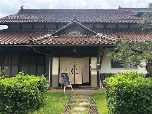f:id:yukinekokei:20210620221251j:image