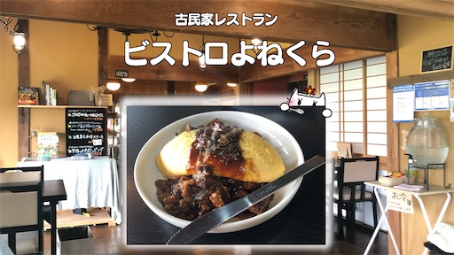 f:id:yukinekokei:20210623134609j:image