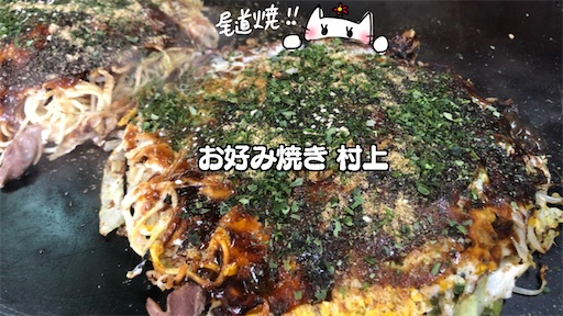 f:id:yukinekokei:20210707223809j:image