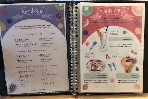 f:id:yukinekokei:20210715224823j:image