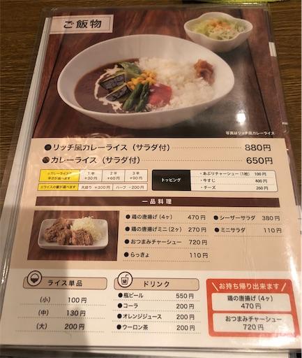 f:id:yukinekokei:20210723095356j:image