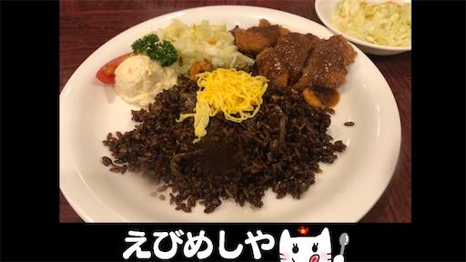 f:id:yukinekokei:20210727200100j:image