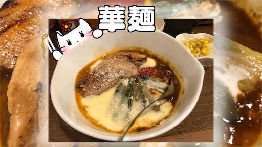 f:id:yukinekokei:20210727213834j:image