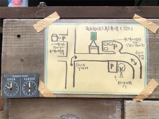 f:id:yukinekokei:20210821175035j:image