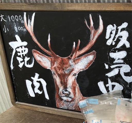 f:id:yukinekokei:20210912075856j:image