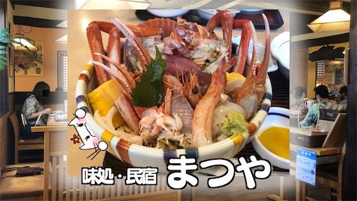 f:id:yukinekokei:20211003224349j:image