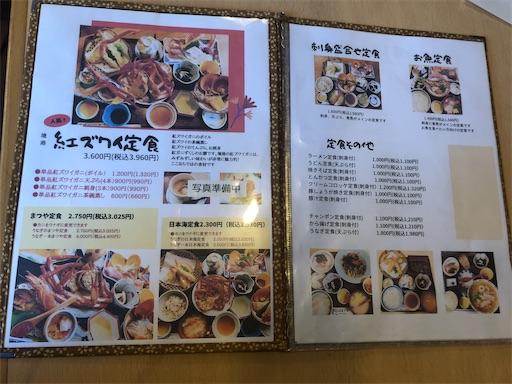 f:id:yukinekokei:20211010074518j:image