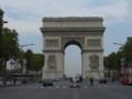 [フランス]凱旋門