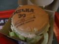 [チェルシー][食べ物]アネルカバーガー