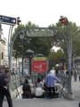 [フランス][風景写真]パリの地下鉄Anvers駅