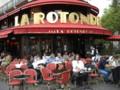 [フランス]パリのレストラン、LA ROTONDE