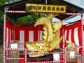 [風景写真]名古屋城の鯱