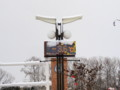 [風景写真]旭山動物園の温度表示計