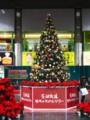 新千歳空港のクリスマスツリー