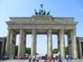 [ドイツ]ブランデンブルグ門(Brandenburger Tor)