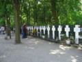 [ドイツ]ベルリンの壁を越えようとした人の十字架。