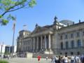 [ドイツ]国会議事堂(Reichstagsgebäude)