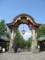 ベルリン動物園(Zoologischer Garten Berlin)