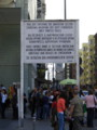 [ドイツ]チェックポイント・チャーリー (Checkpoint Charlie)